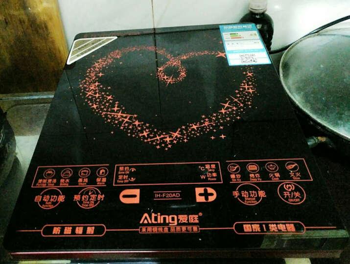 爱庭(Ating)电磁炉 触摸式电磁灶 IH-F20AD (赠汤锅+炒锅) 晒单图