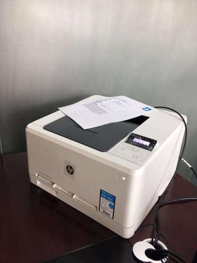 惠普HP 打印机 Pro M254NW 彩色激光打印机  替代252N  晒单图