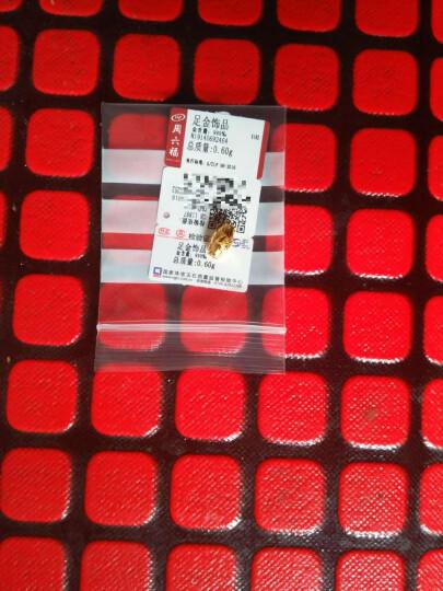 周六福黄金转运珠路路通金珠子散珠计价T 0.56g A款AA160572 已含工费48元 晒单图