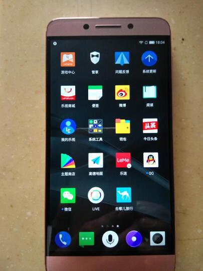 乐视 (LeEco)乐Pro3双摄AI版 X650/ X651 移动联通电信4G智能手机 原力金 全网通(4GB+32GB)X651 标配版 晒单图