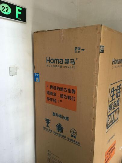 奥马(Homa) 508升 风冷无霜对开门冰箱 电脑控温 制冷快速 防倾倒设计 家用超薄 白色 BCD-508WK 晒单图