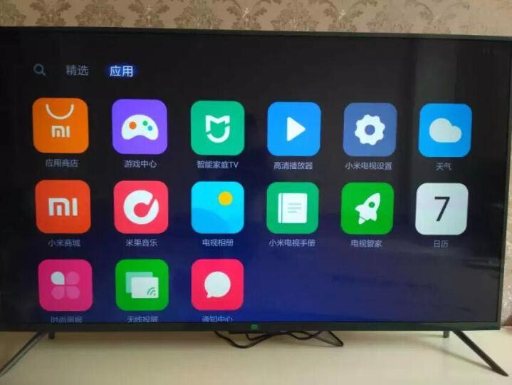 小米(MI)小米电视3S 55英寸 HDR 4K超高清超薄金属机身64位智能网络液晶平板电视(L55M5-AA) 晒单图