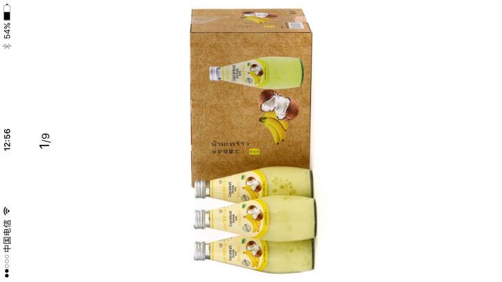 泰国进口 乐可芬 LOCKFUN 香蕉味椰子汁饮料(含椰果)290ml*6瓶 晒单图