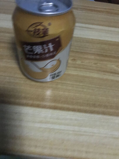 一枝笔 【莱阳馆】芒果汁饮料 礼盒装 果肉果味饮品 灌装245ml*20罐包邮 晒单图
