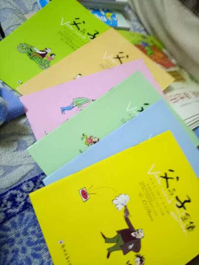 影响孩子一生的世界名著 小学生课外读物 11-14岁海底两万里爱的教育昆虫记四五六年级新课标必读丛书 【小学生必读名著 全套8册】 晒单图