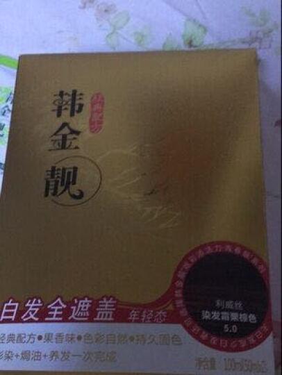 韩金靓 染发剂植物栗棕色紫色酒红亚麻色染发膏100ml 粟棕偏黑(5.0盖白发) 晒单图