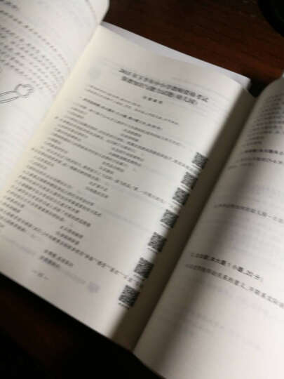 中公版·2017国家教师资格考试专用教材:综合素质历年真题及标准预测试卷幼儿园 晒单图