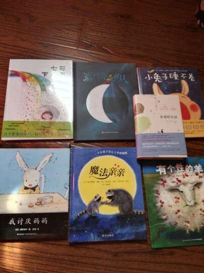 遮月亮的人 艾瑞克布巴莱 青春与动漫绘本 书籍 晒单图