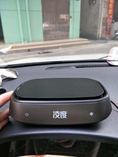 凌度车载空气净化器 汽车负离子氧吧车用除甲醛消除异味PM2.5雾霾杀菌 新车除异味 灰色 晒单图