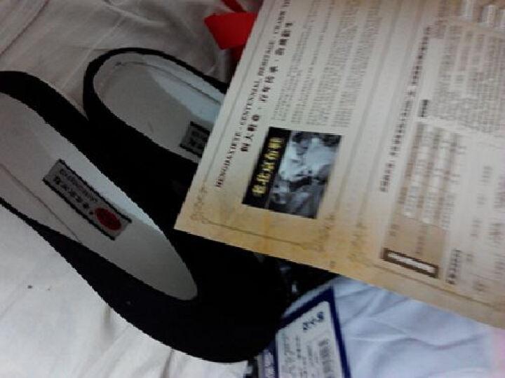 颐福元老北京布鞋男手工千层底圆口老人鞋中老年单鞋耐磨加胶底散步功夫鞋 黑色(运动鞋码) 44 晒单图