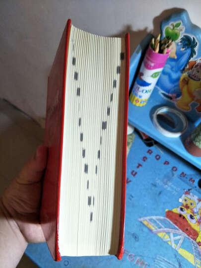 现代汉语词典(第7版) 晒单图