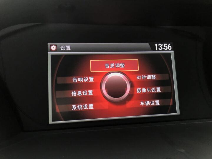 卡仕达 本田新CRV凌派思域飞度锋范哥瑞竞瑞九代雅阁专用导航仪安卓大屏倒车影像一体机 14/16新飞度(CA8376)10.1英寸 标配+carplay+无线内置胎压监测 晒单图