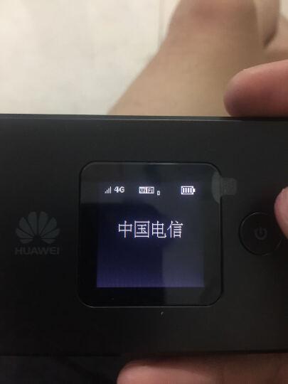 【送流量卡】华为随身WiFi E5577 全网通4G无线路由器 移动车载mifi 无线流量热点上网卡 E5577全网通+畅爽流量包/30天有效 晒单图