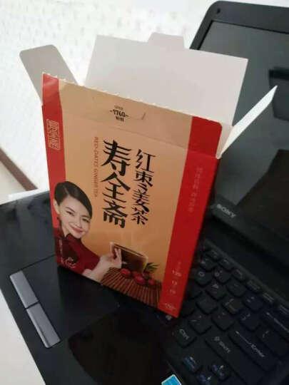 寿全斋 姜茶套装:红糖+黑糖+柠檬+蜂蜜姜茶 姨妈茶 速溶生姜茶4盒120g/盒 480g 晒单图