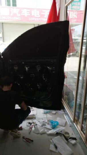 德国喇叭歌德汽车音响喇叭6.5寸改装套装车载音箱主机低音汽车炮 前门:DSH 216套装+后门:DKH 116同轴 晒单图