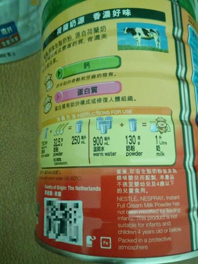 Nestle雀巢奶粉 成人Nespray进口奶粉  雀巢即溶全脂高钙奶粉900g 晒单图