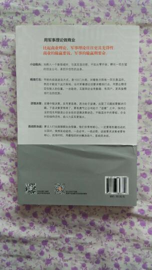 参与感:小米口碑营销内部手册 [荐书联盟推荐] 晒单图