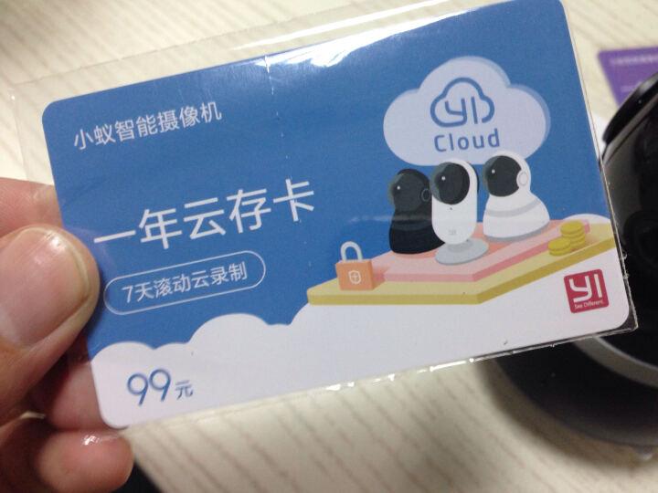 小蚁(YI)智能摄像机云存卡一年云存储 摄像头云录卡 7天滚动云录制 晒单图
