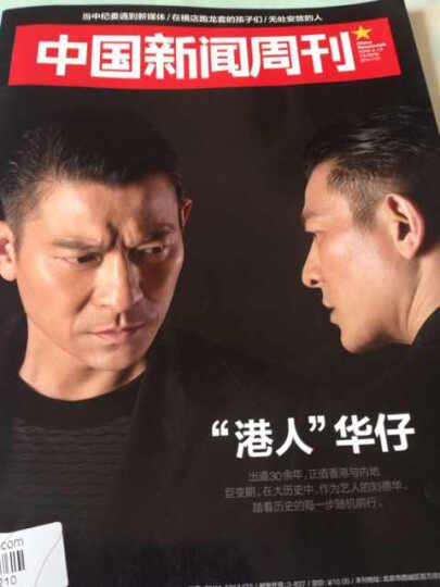 中国新闻周刊(2015年第13期) 晒单图
