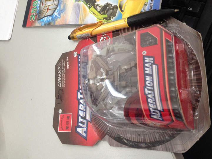 孩之宝复仇者联盟2变形金刚美国队长钢铁侠雷神绿巨人 可动人偶模型 发射器玩具 12寸电能说话版奥创 B2303 晒单图