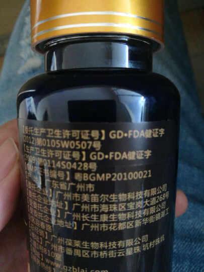 百合康 壳聚糖牡蛎片0.7g/片*60片可搭配海狗丸深海牡蛎肽速效延时持久勃起生精药一起服用 1盒装 晒单图