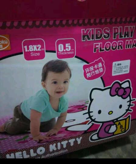 明德 Hello kitty凯蒂猫向阳花KT-W610502 儿童爬爬垫200*180*0.5cm EPE彩盒装 晒单图