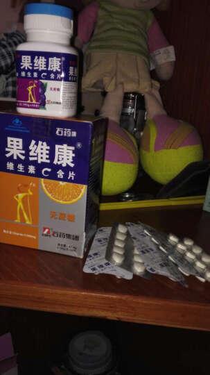 石药牌 果维康维生素c维生素C含片(无蔗糖-蓝莓味)两盒装 0.790g*60片*2 晒单图