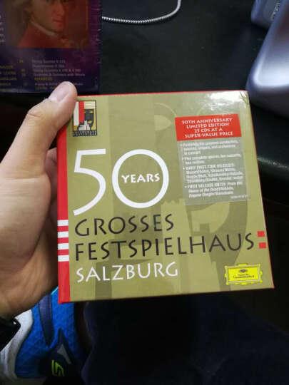 萨尔兹堡音乐节50周年纪念专辑 25CD莫扎特 威尔第 茶花女 维也纳爱乐 古典音乐CD碟 晒单图