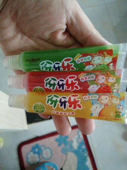 纳爱斯伢牙乐儿童营养牙膏防蛀牙40g*3支组合(橙子味 内附赠品随机) 送牙刷1支(随机) 晒单图