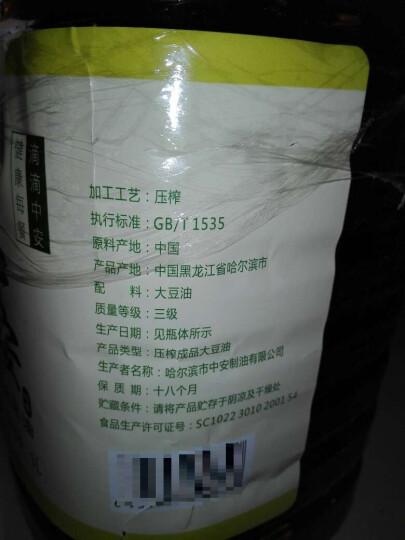 中安 大豆油 笨榨非转基因食用油 东北压榨豆油 5L 包邮 晒单图