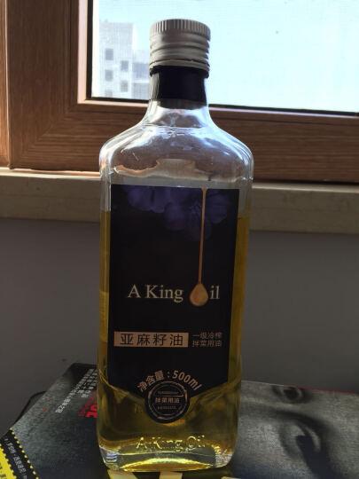 AK亚麻籽油500ml   月子油  拌菜用油  一级冷榨 亚麻油食用油 晒单图