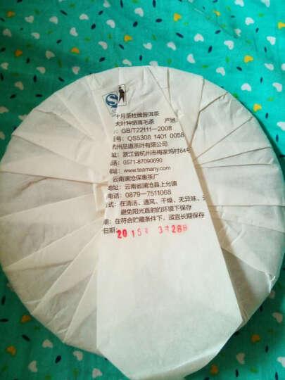 十月茶社 茶叶 2015年云南古树普洱茶357克 高山古树纯料生茶古树春茶饼茶 景迈系列茗茶 晒单图