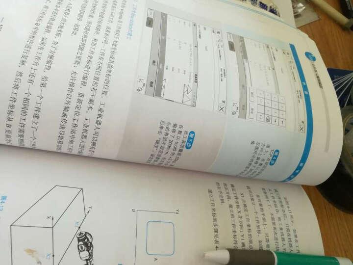 ABB工业机器人现场编程+工业机器人技术基础 机器人制作教材书籍 晒单图