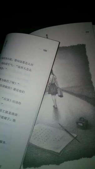 曹文轩全新长篇小说:枫林渡 晒单图