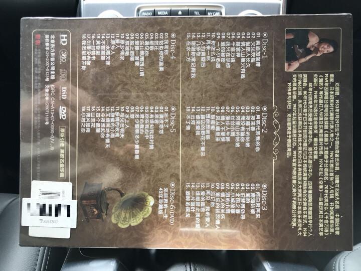 永远的邓丽君歌视精选珍藏版(黑胶5CD+1DVD)附精美画册 晒单图