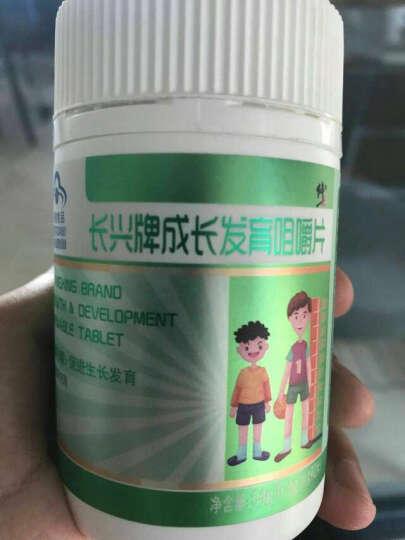 修正成长发育儿童青少年成人孕妇钙片促进生长发育可搭增高药助长高营养素赖氨酸柠檬酸钙增高产品 晒单图