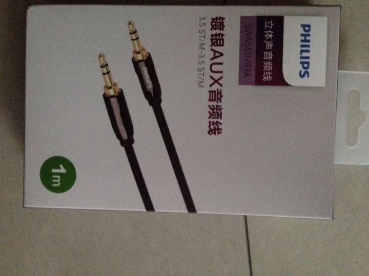 飞利浦(PHILIPS)镀银线芯AUX车载用立体声·3.5mm音频线1米 适用于手机 平板 耳机 MP3 SWA5511/93A 晒单图