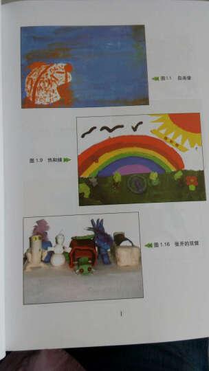 绘画心理治疗:对困难来访者的艺术治疗 晒单图