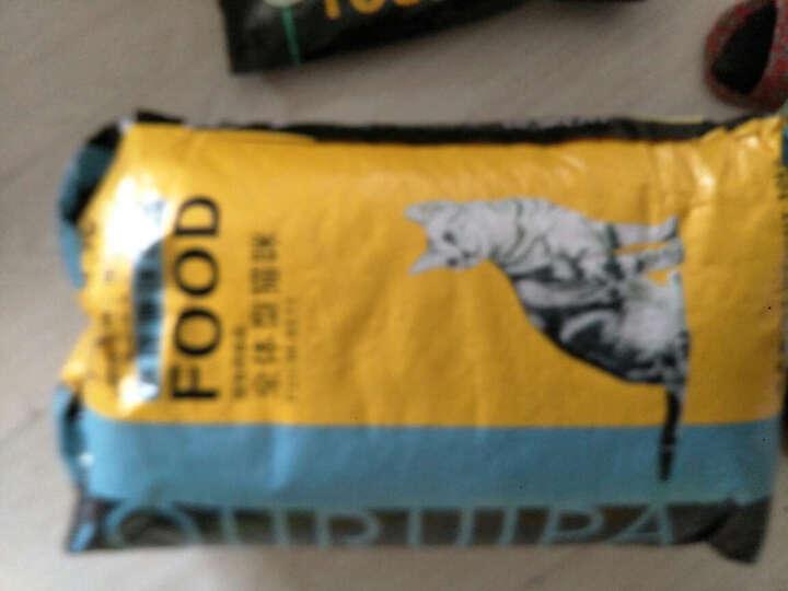 优瑞派猫粮 天然粮猫咪猫食 猫粮 幼猫成猫 海洋鱼味系列 晒单图