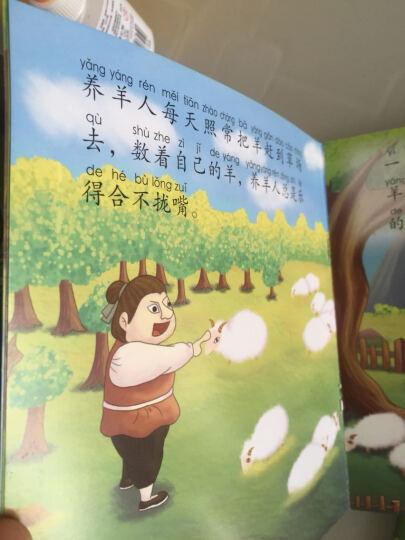 国学经典中华成语故事大全寓言故事绘本小画书20册儿童读物3-9周岁注音版小学生读物 晒单图