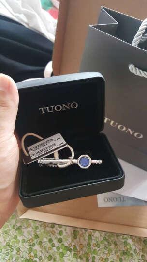 TUONO托诺轻奢水晶男士商务领带夹领夹 结婚礼盒装情人节父亲节礼物创意 蓝色 晒单图