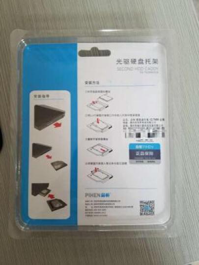 已售罄 笔记本光驱位硬盘托架 SATA硬盘支架盒 适用于SSD固态硬盘 苹果MacBook Pro专用 晒单图
