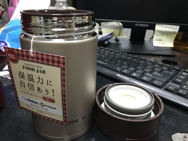 日本进口象印(ZOJIRUSHI)儿童保温桶 男女学生食物罐真空焖烧罐 不锈钢保温桶/壶  SW-HB55-NL 550ML香槟色 晒单图