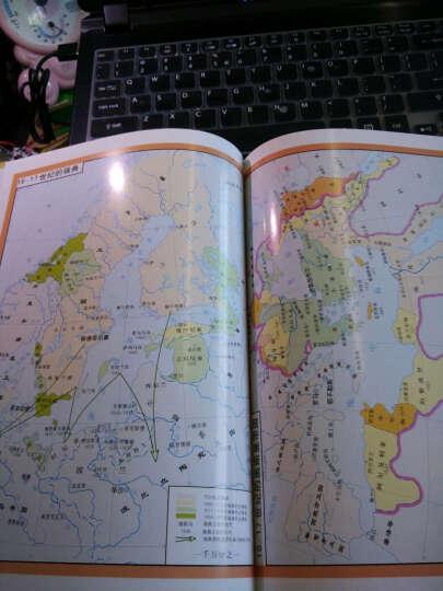 正版包邮 世界历史地图集 精装版 重大事件和政区疆域为主的综合性参考地图册jn 晒单图