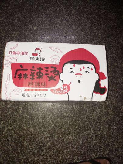 顾大嫂   小馄饨 12碗/箱 云吞面方便速食面 方便速食 非油炸 加班夜宵 香辣牛肉味 晒单图