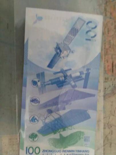 金永恒 全新2015年中国航天钞  航天钞100元面值纪念钞单张 晒单图