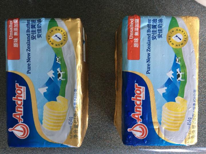 Anchor安佳黄油227g/454g原装进口食用牛油奶油烘焙原料 227g有盐黄油*2 晒单图