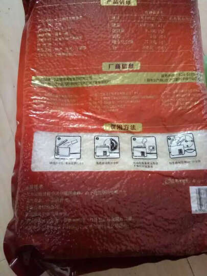2017年新米上市 十月稻田 长粒香大米 东北大米5kg 晒单图