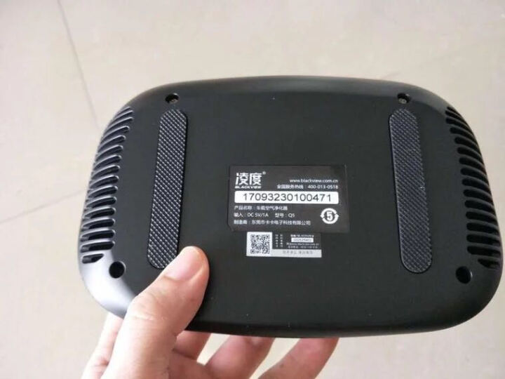 凌度车载空气净化器汽车车用消除异味除甲醛烟味负离子氧吧PM2.5 大空灰 晒单图