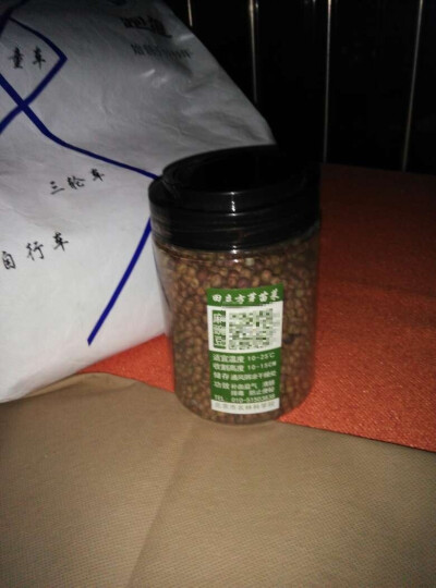 田立方 芽苗菜种子罐装 精选水培蔬菜种子 小麦荞麦豌豆黑豆蚕豆萝卜种子 无土栽培 罐装 2罐花生200g 晒单图